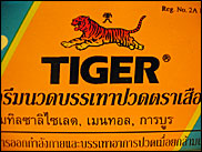 Tiger in Thai